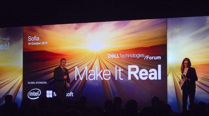 Технологичен форум на Dell Technologies се проведе в София